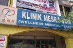 Klinik Mesra Jaya, Seksyen 20
