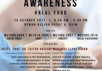 HALAL STANDARD AWARENESS - Poster (REVISED2) (1)